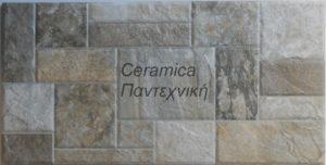 GARDEN PAMIR 30X60