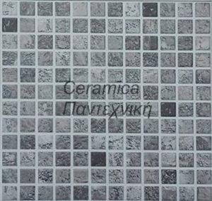 CHILANTRCERPAN 33X33